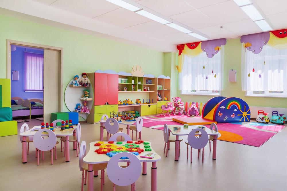 Image result for bērnudārzs