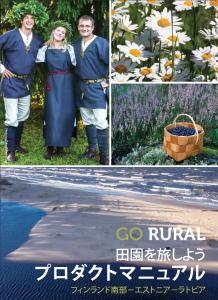 Go_Rural_Japan