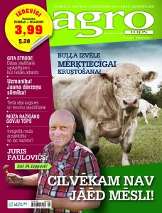 AT_COVER_aug