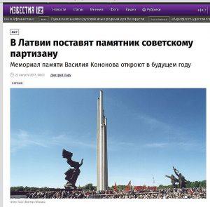 Kononovs_2