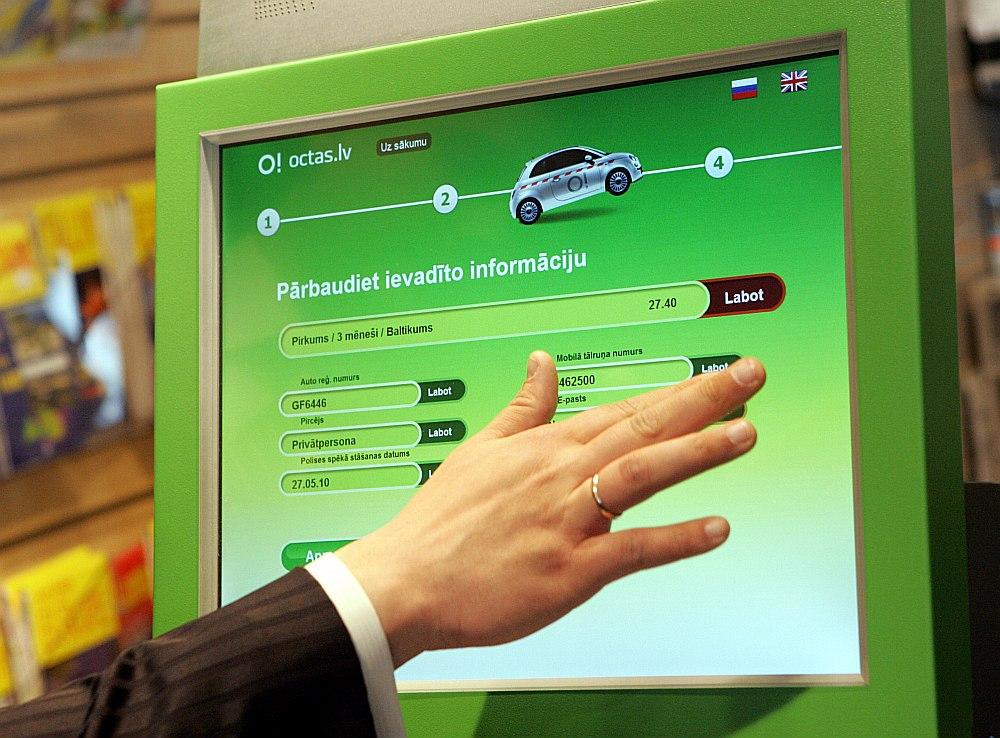 Nu jau vairāk nekā pusgadu internetā vai īpašos OCTA polišu terminālos, apskatot transportlīdzekļa jaunās apdrošināšanas cenas, nākas saķert galvu un neizpratnē jautāt: par ko tas, ja avāriju nav bijis!?