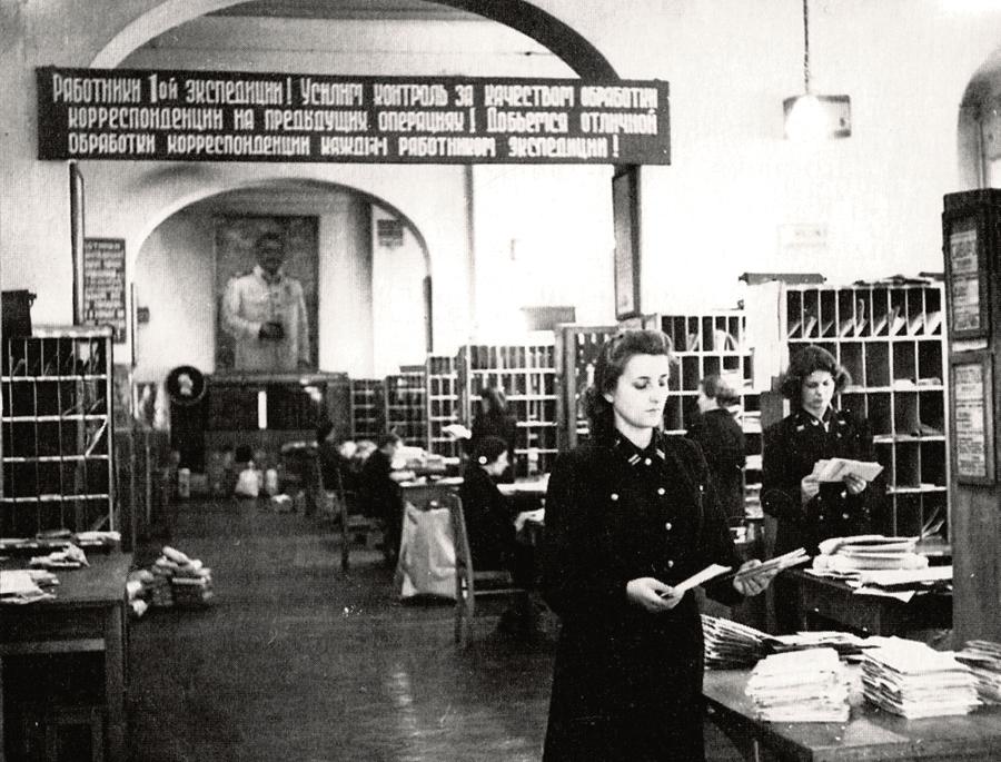 Rīgas pasta kantora šķirošanas iecirknis. 40. gadu beigās un 50. gadu sākumā pasta darbiniekiem bija formas tērpi.