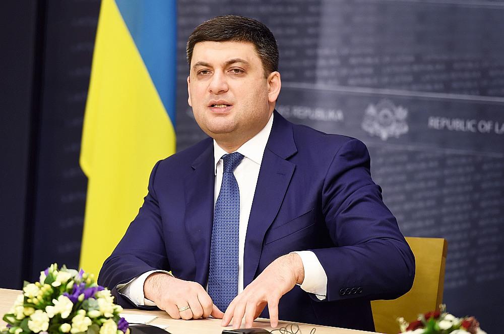 Ukrainas premjers Volodimirs Groismans