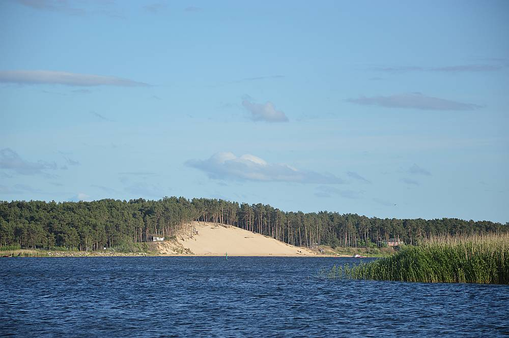 Baltā kāpa radusies pēc tam, kad Lielupe 1757. gadā pārrāva zemes šaurumu, izveidojot jaunu ieteku jūrā.
