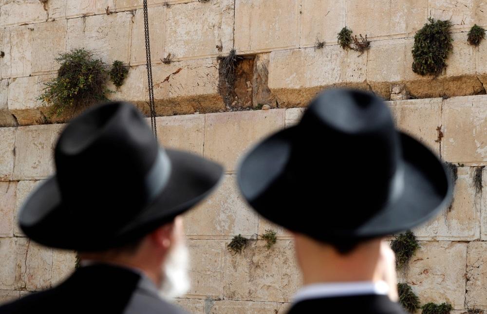 Raudu mūris Jeruzalemē, Izraēlā.