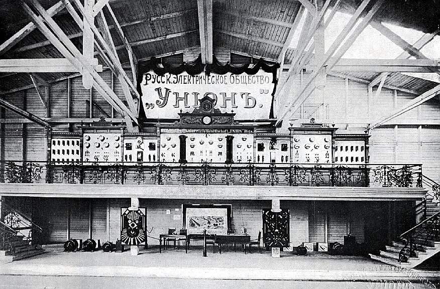 """""""Uniona"""" stends Rīgas izstādē 1901. gadā."""