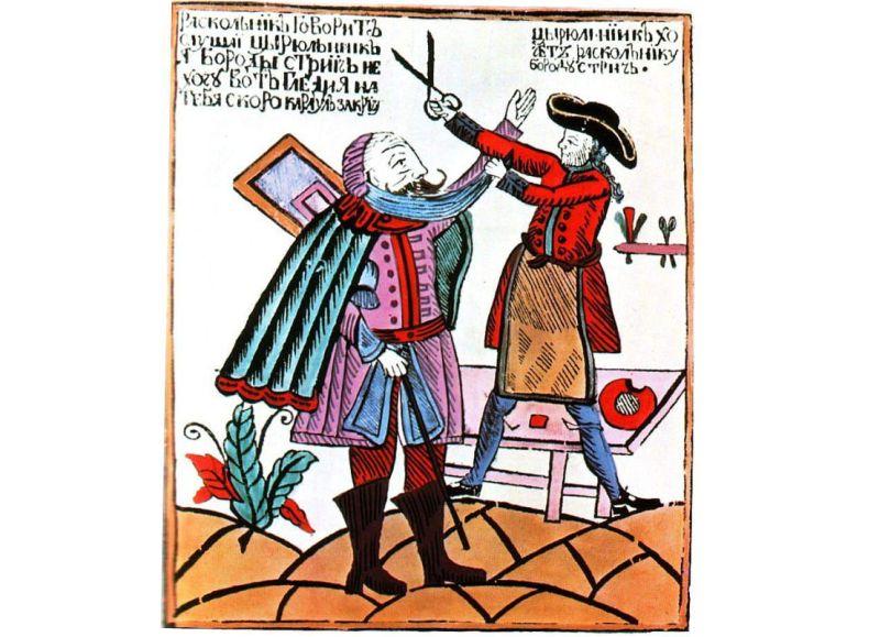 Pēteris I griež bārdu raskoļņikam. 18. gs. miniatūra.