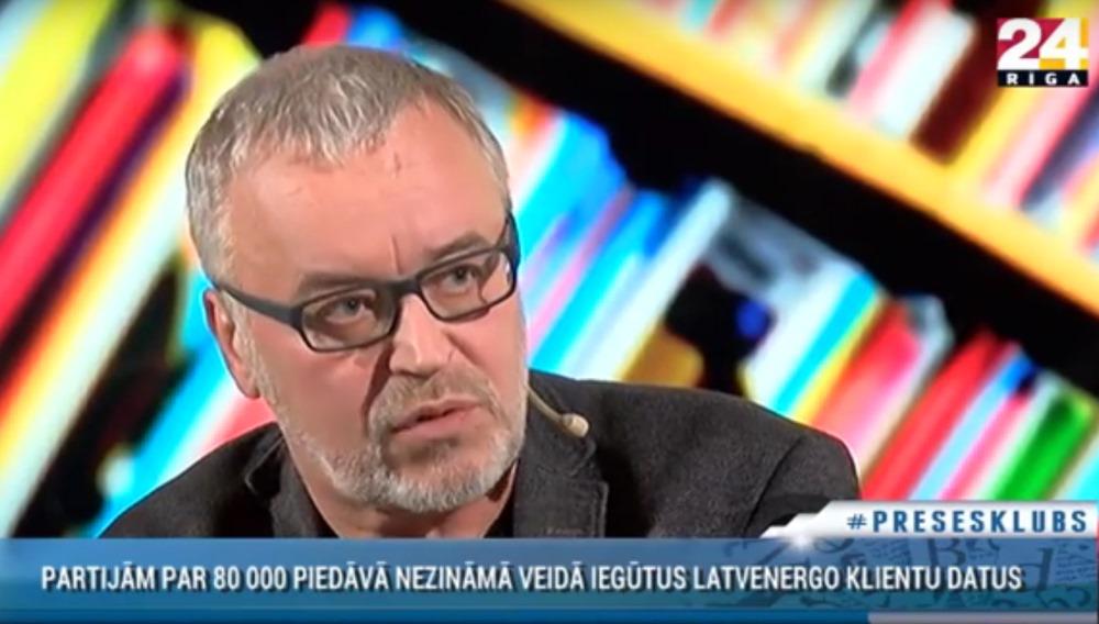 Egils Zariņš.