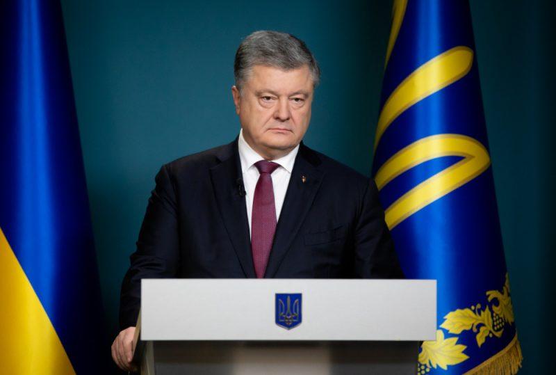 Ukrainas prezidents Petro Porošenko