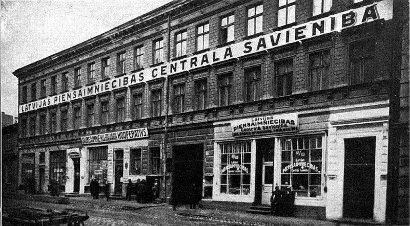 Ēka, kur notika pirmās valdības sēdes, 1924. gadā.