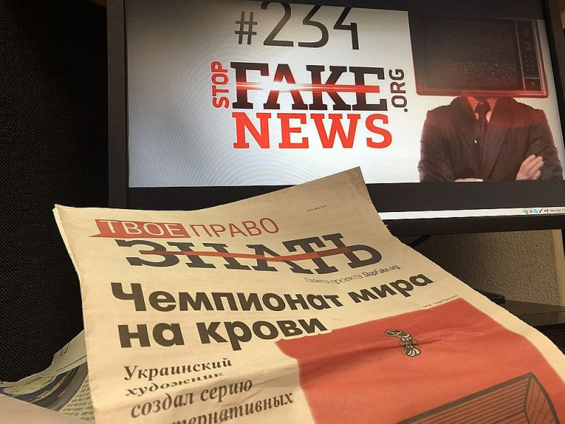 """Šobrīd """"StopFake"""" komandā ir ap 40 cilvēku un informācija interneta lapā stopfake.org tiek ievietota 13 valodās. Tiek arī veidota avīze """"Tavas tiesības zināt"""", kas pamatā domāta izplatīšanai Doņeckas un Luhanskas apgabalos."""
