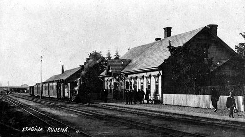 Rūjienas dzelzceļa stacija.