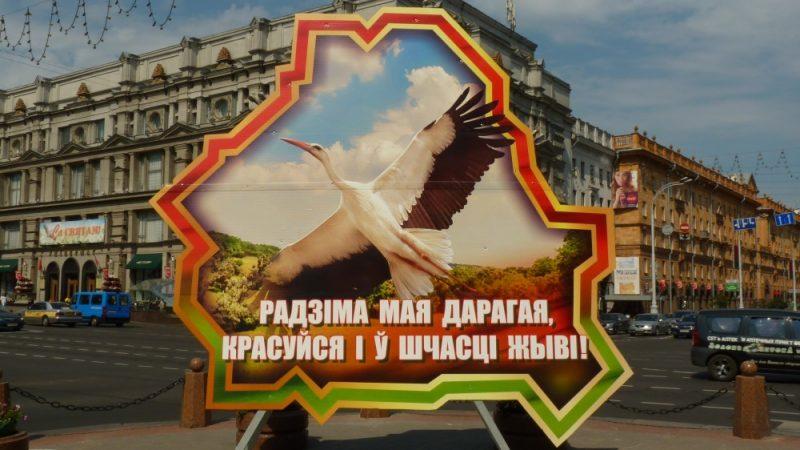 Baltkrievijas valoda nav zudusi.