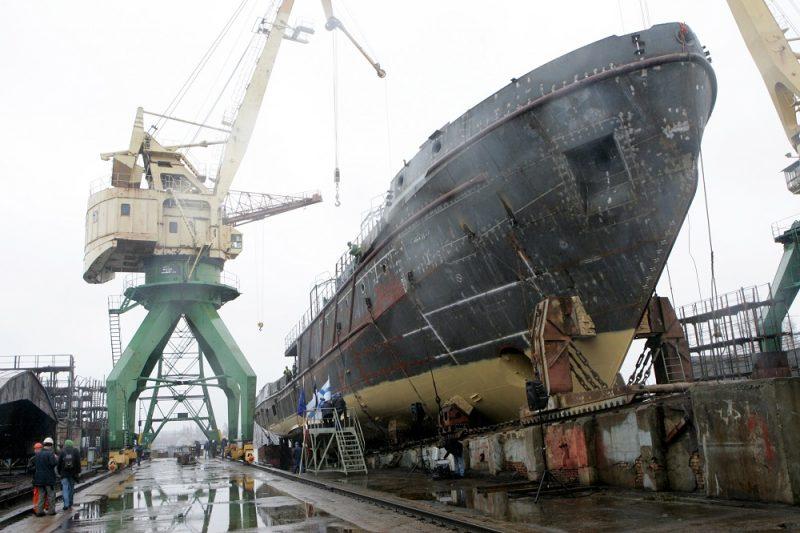 """AS """"Rīgas kuģu būvētava"""" ."""