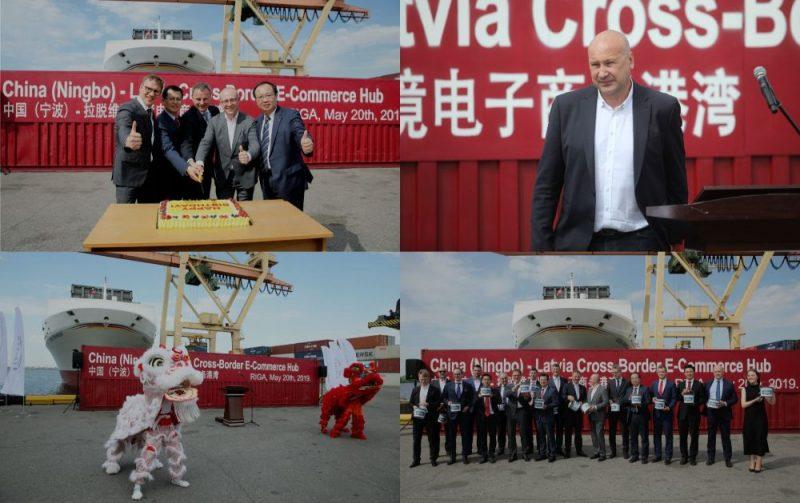 Rīgā atklāts Ķīnas (Ninbo)-Latvijas pārrobežu e-komercijas centrs.