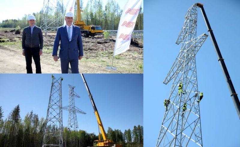 """Pacelti pirmie jaunās elektrolīnijas """"Igaunijas – Latvijas 3. starpsavienojums"""" balsti."""