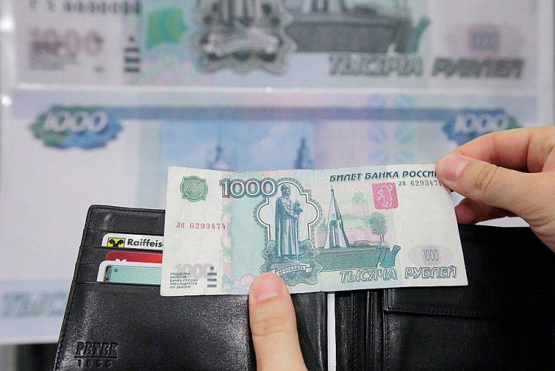 Krievijas naudas izvešanas shēmā nozīmīga loma bijusi Latvijas bankām.