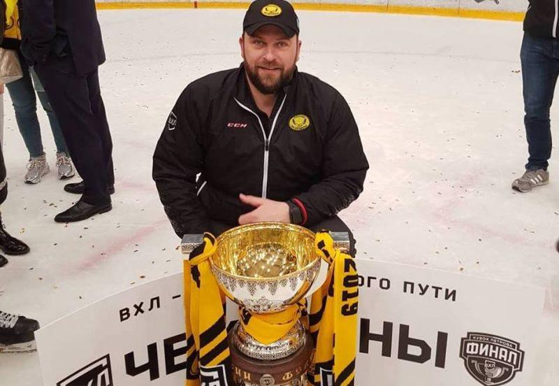 Atvars Tribuncovs aprīlī pēc kļūšanas par VHL čempionu.