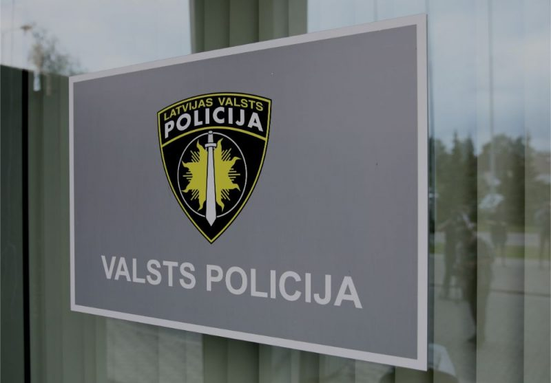Valsts policija.