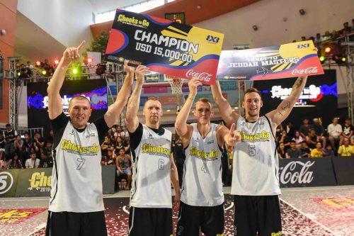"""Latvijas 3×3 basketbola komanda """"Rīga Ghetto Basket"""", no kreisās Edgars Krūmiņš, Artūrs Strēlnieks, Nauris Miezis, Kārlis Lasmanis."""