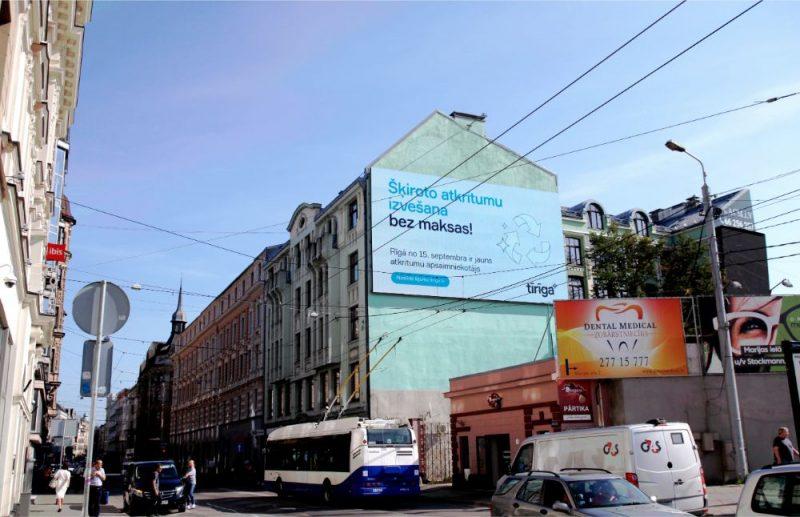 Vides reklāma Rīgā, Marijas ielā 2.