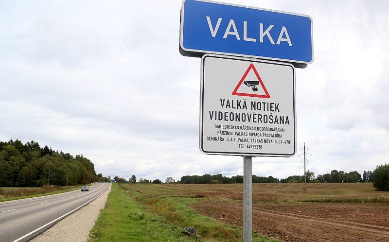 """Valka aicinot ciemos kaimiņu novadu uzņēmējus, lai pierādītu, ka tā nav """"bedre un grimstoša pilsēta""""."""