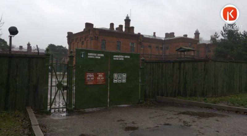 Karostas cietums Liepājā.