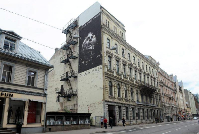 Jaunā Rīgas teātra ēka Lāčplēša ielā 25.