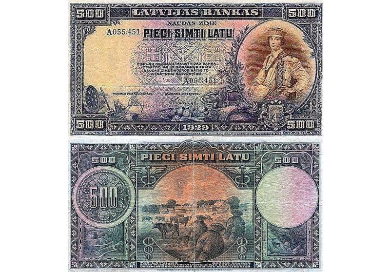 1929. gada 500 latu banknote.