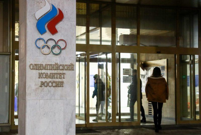 Krievijas olimpiskās komitejas mītne Maskavā.
