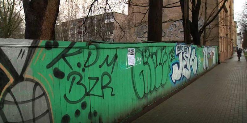 Rīgā, Brīvības gatvē 207 Aiz žoga slejas zemesgabals, kur VNĪ gatavojas būvēt biroja ēku. Vietējie Teikas iedzīvotāji un kvartālā strādājošo pret to iebilst, jo vēlas nolaistajā teritorijā redzēt parku.