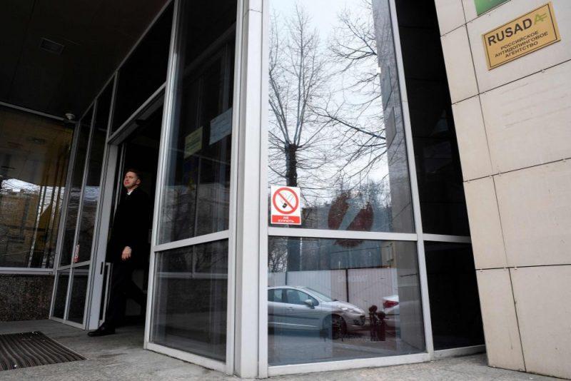 Krievijas antidopinga aģentūras ēkas ieejas durvis.