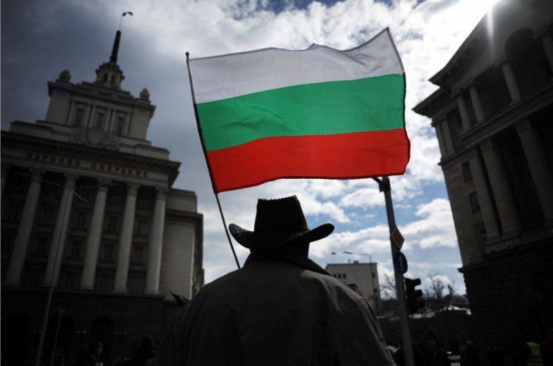 Bulgārija. Ilustratīvs foto.