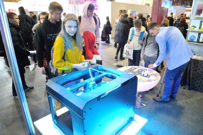 """No 2020.gada 28.februāra līdz 1.martam Starptautiskajā izstāžu centrā Ķīpsalā notiks ikgadējā starptautiskā izglītības izstāde """"Skola 2020""""."""