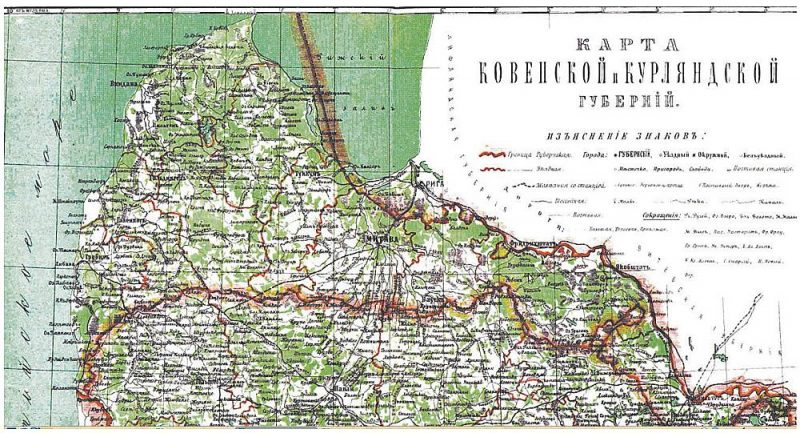 Latvijas vēsturisko novadu robežas ir mainījušās līdz ar laiku un politisko situāciju. Raugoties 20. gadsimta sākuma Kurzemes guberņas kartē, arī Palangu un tās apkaimi varētu uzskatīt par Kurzemi, jo piekrastes zvejnieku ciemos tolaik tur latviešu netrūka.