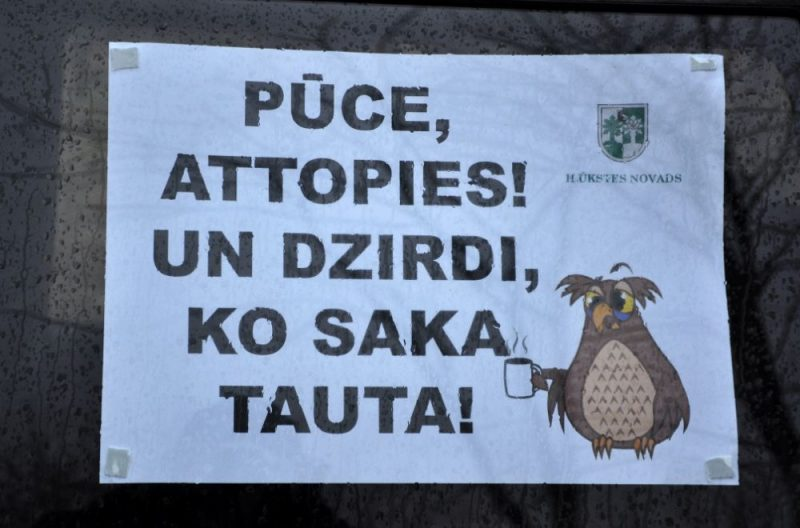 Protesta akcija pret administratīvi teritoriālo reformu