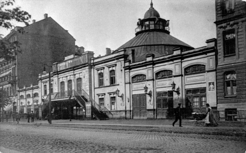 Rīgas cirka ēka.
