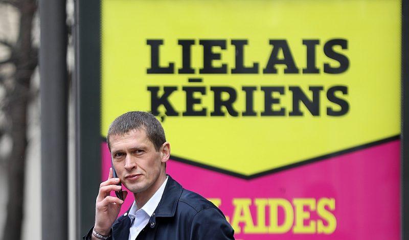 Jaunās konservatīvās partijas iepriekš izvirzītais Rīgas mēra kandidāts Juris Jurašs, kurš nesen kļuva arī par Juridiskās komisijas vadītāju, vairs tik pārliecinoši nevarot sacīt, ka kandidēs Rīgas domes vēlēšanās, bet tas varētu skaidrāks kļūt vasaras vidū.