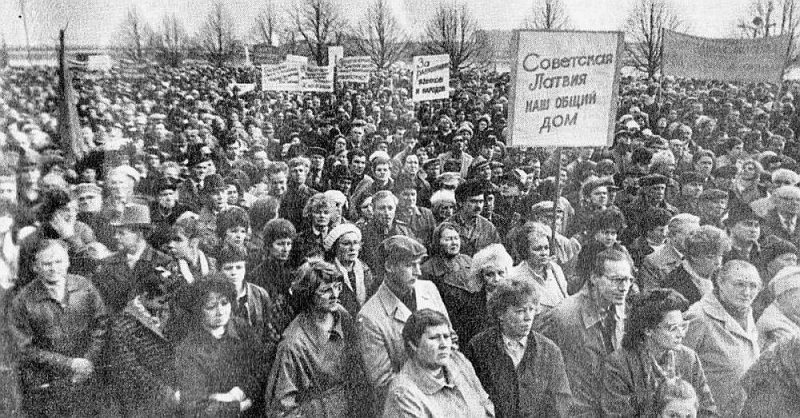 PSRS piekritēju mītiņš 1990. gadā Rīgā.