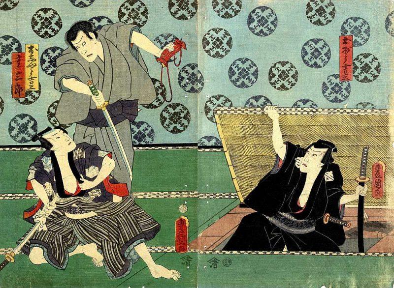 """Utagava Kuņisada (歌川国貞 / Utagawa Kunisada, 1786–1865). Aina no izrādes """"Trīs Kičisaburō Jaunajā gadā dodas iepirkties Izpriecu kvartālos"""". Labajā pusē: aktieris Kavarazaki Gondžūrō samuraja (rōņin) Obō Kičisa lomā. Kreisajā pusē: aktieris Ičikava Kodandži budisma mūka Ošō Kičisa lomā un aktieris Ičimura Uzaemon zobenu tirgotāja Džūzaburō lomā. 1860. Papīrs, krāsains kokgriezums. LNMM kolekcija"""