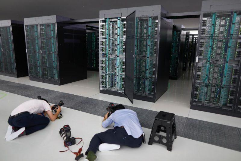 """Superdators """"Fugaku"""" Japānā."""