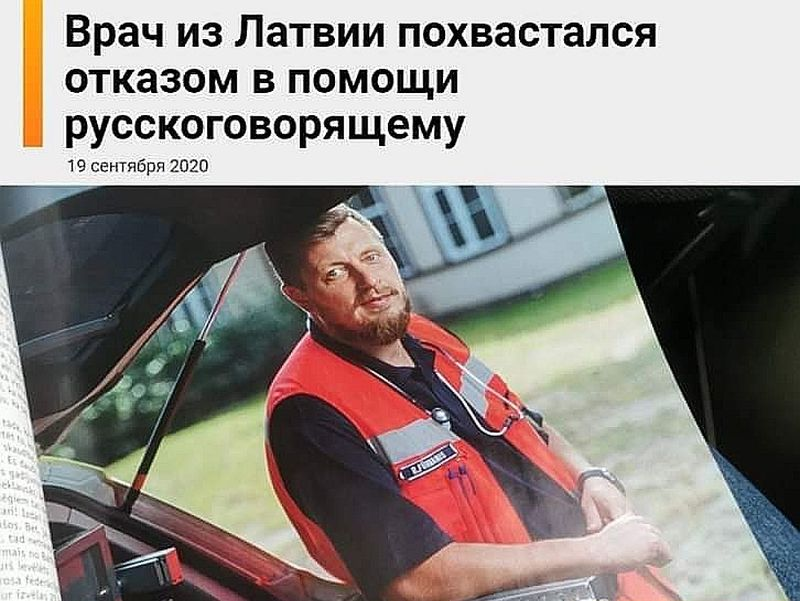 """Vietne """"Sputņik"""" rakstā atstāsta Roberta Fūrmaņa interviju """"Klubā"""" un virsrakstā apgalvo: """"Latvijas ārsts palielījās, ka atteicis palīdzību krievvalodīgajam""""."""