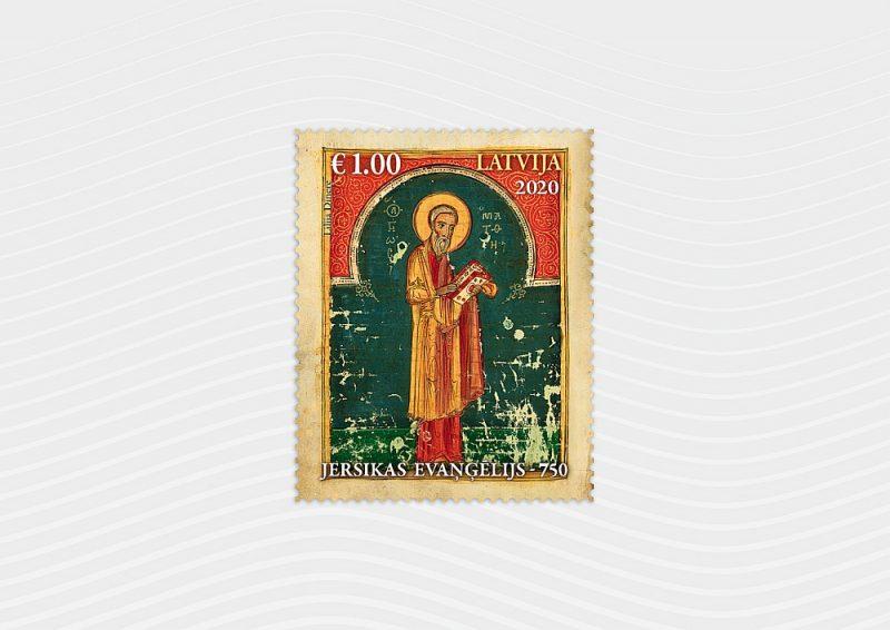 """Jersikas evaņģēlijs, kam """"Latvijas Pasts"""" veltījis pastmarku, ir nezinātniska falsifikācija."""