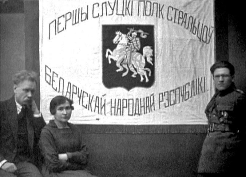 Baltkrievijas valstiskuma piekritēji 1921. gadā Viļņā.