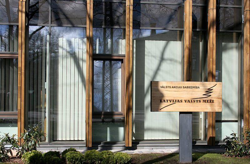 """""""LVM"""" administrācijas ēka Rīgā, Vaiņodes ielā."""