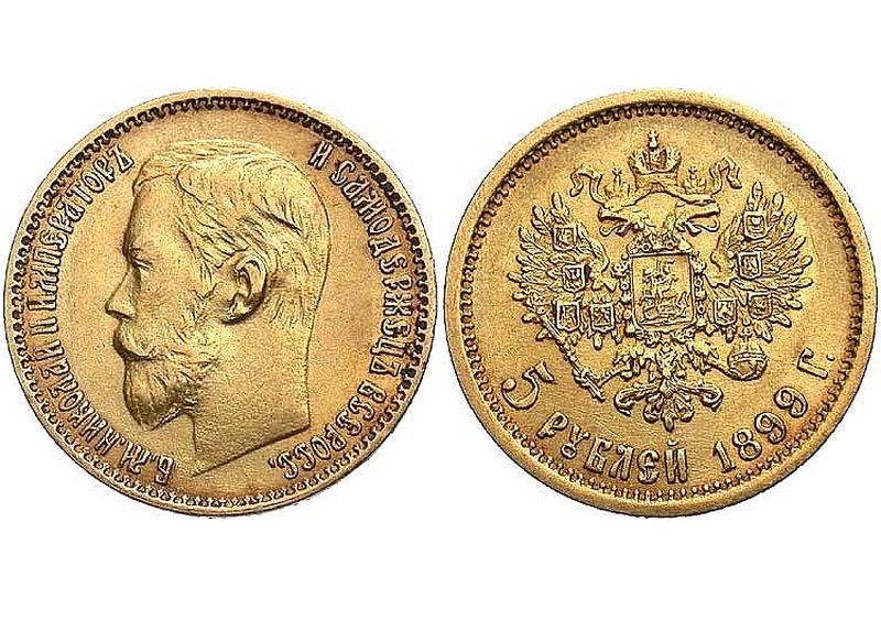 Cara Krievijas 5 rubļu zelta monēta.