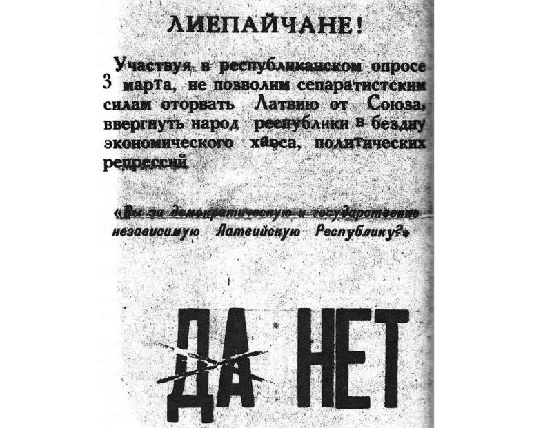 Skrejlapiņa ar aicinājumu balsot pret Latvijas neatkarību.